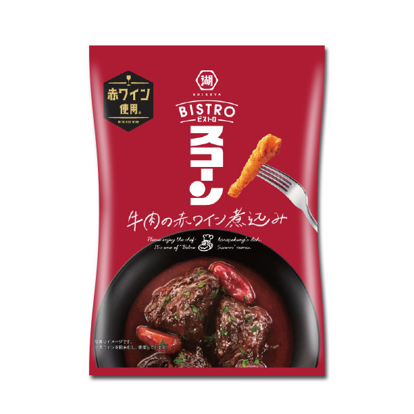 BISTRO スコーン 牛肉の赤ワイン煮込み