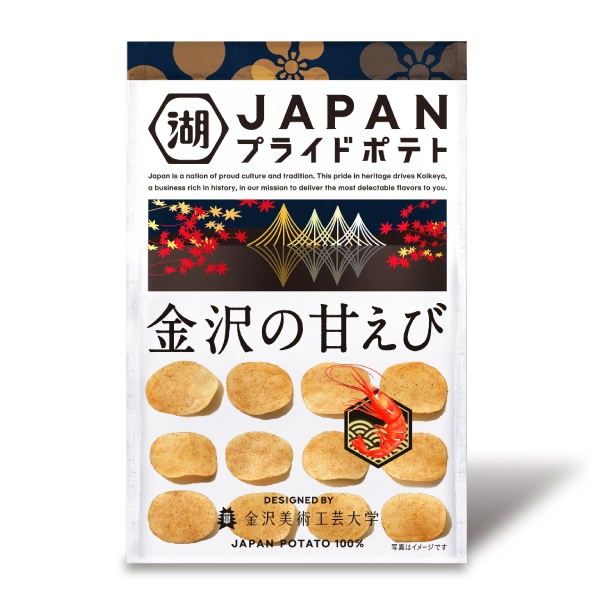 JAPAN PRIDE POTATO 金沢の甘えび