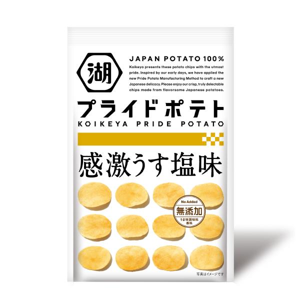 KOIKEYA PRIDE POTATO 感激うす塩味(60g×12袋): KOIKEYA PRIDE POTATO ...