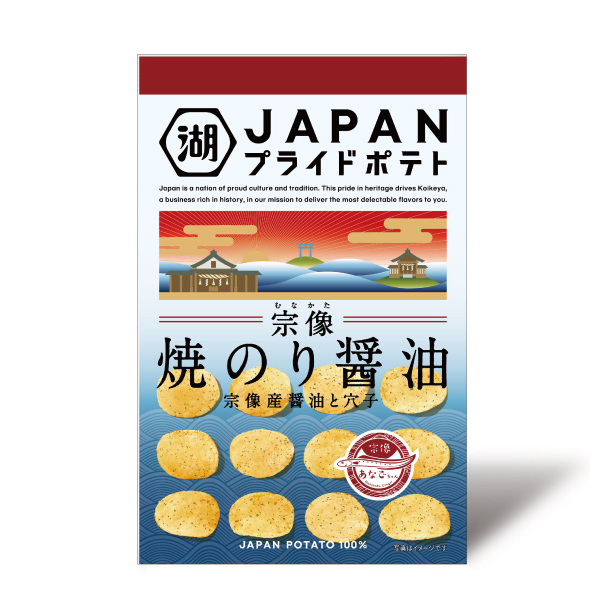 JAPAN PRIDE POTATO 焼のり醤油