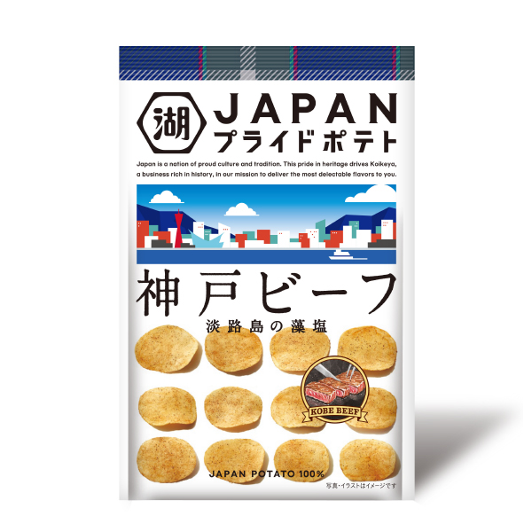 JAPAN PRIDE POTATO 神戸ビーフ